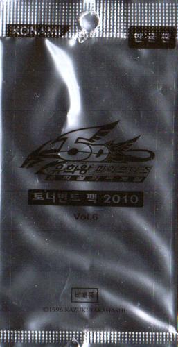 Tournament Pack 2010 Vol.6