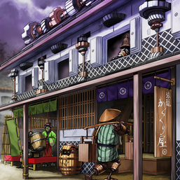 """Soldier ""Nisamu"""", ""Komachi ""Ninishi"""", ""Barrel ""Shinkuro"""", ""Merchant ""Inashichi"""", and ""Bushi ""Muzanichiha"""" in the artwork of ""Karakuri Cash Inn""."