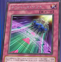 NumberLifter-JP-Anime-ZX.png