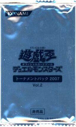 Tournament Pack 2007 Vol.2