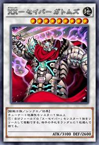 XXSaberGottoms-JP-Anime-AV-2.png