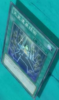 ChronomalyTechnology-JP-Anime-ZX.png