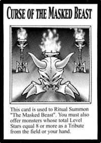 CurseoftheMaskedBeast-EN-Manga-DM.png
