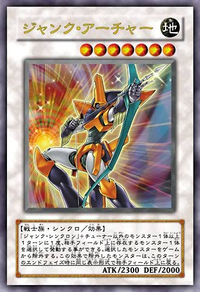 JunkArcher-JP-Anime-5D.png