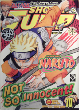 Shonen Jump Vol. 4, Issue 10