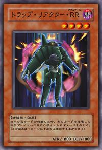 TrapReactorYFI-JP-Anime-5D.png
