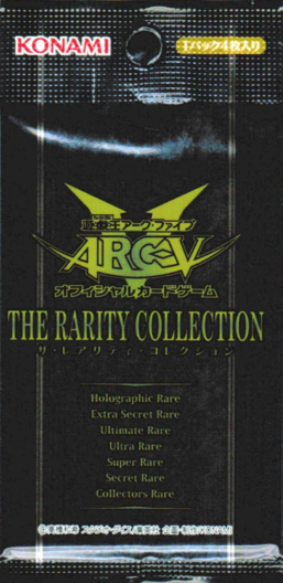 The Rarity Collection