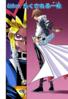 Yu-Gi-Oh! Duel 264 - bunkoban - JP - color.png
