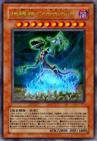 EarthboundImmortalCcarayhua-JP-Anime-5D.png