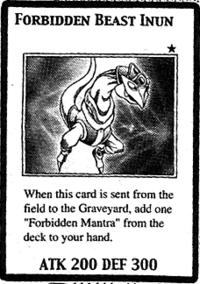 ForbiddenBeastInun-EN-Manga-GX.png