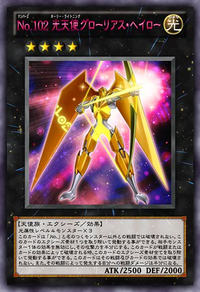 Number102StarSeraphSentry-JP-Anime-ZX.png