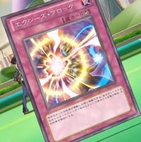 XyzBlock-JP-Anime-ZX.png