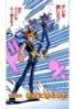 Yu-Gi-Oh! Duel 266 - bunkoban - JP - color.png