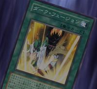 DarkFusion-JP-Anime-GX.png