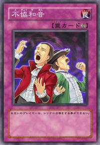 Discord-JP-Anime-5D.png