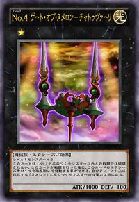 Number4NumeronGateCatvari-JP-Anime-ZX.png