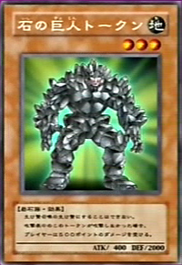 StoneGiant-JP-Anime-DM.png