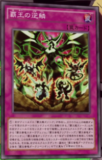 SupremeRage-JP-Anime-AV.png