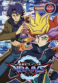 VRAINS Duel Box 8.png