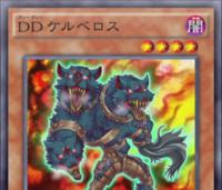 DDCerberus-JP-Anime-AV.png