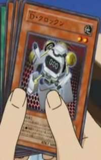 MorphtronicClocken-JP-Anime-5D.png