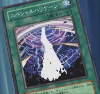 SpecialHurricane-JP-Anime-GX.png