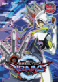 VRAINS DVD 20.png