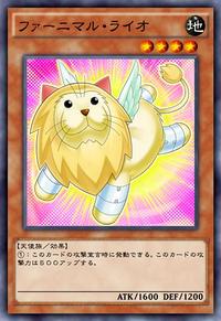 FluffalLeo-JP-Anime-AV.png