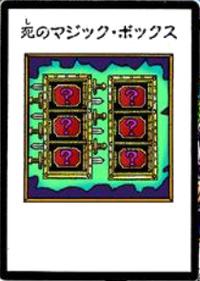 MysticBox-JP-Manga-DM-color.png