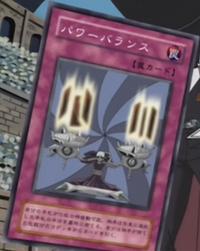 PowerBalance-JP-Anime-DM.png