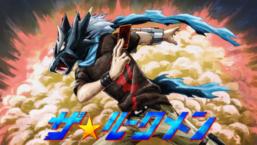The☆Lukeman's eyecatch! The☆Lukeman's eyecatch!!
