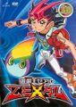 ZEXAL DVD 30.jpg