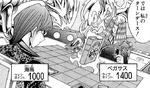 Kaiba and Pegasus Dueling