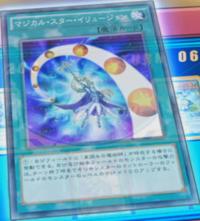 MagicalStarIllusion-JP-Anime-AV.png