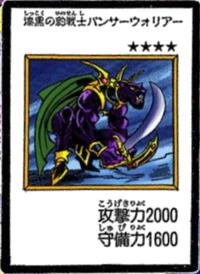 PantherWarrior-JP-Manga-DM-color.png