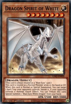 DragonSpiritofWhite-LDS2-EN-C-1E.png