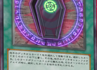 MagicalTomb-JP-Anime-ZX.png