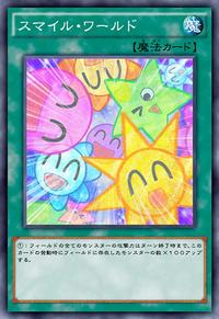 SmileWorld-JP-Anime-AV.png