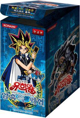 Dark Crisis promotional cards