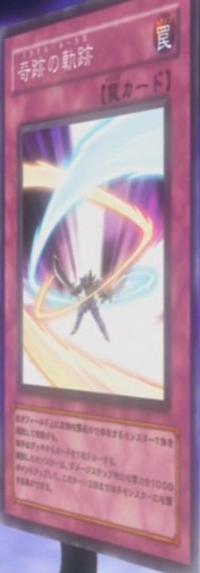 MiracleLocus-JP-Anime-5D.png