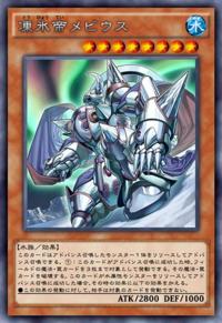 MobiustheMegaMonarch-JP-Anime-AV.png