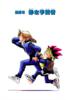 Yu-Gi-Oh! Duel 5 - bunkoban - JP - color.png
