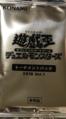 18TP-BoosterJP-Vol1.png