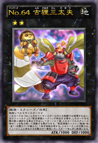 Number64RoninRaccoonSandayu-JP-Anime-ZX.png