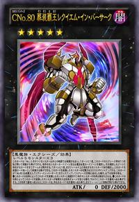 NumberC80RequieminBerserk-JP-Anime-ZX.png