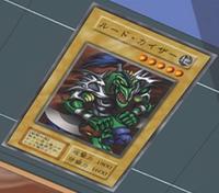 RudeKaiser-JP-Anime-DM.png