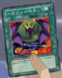 DragonTreasure-JP-Anime-DM.png