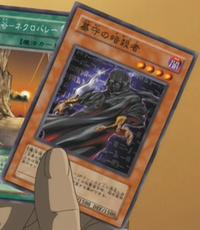 GravekeepersAssailant-JP-Anime-GX.png