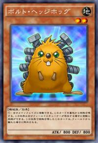 QuillboltHedgehog-JP-Anime-AV.png