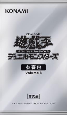 Entry Pack Volume 3
